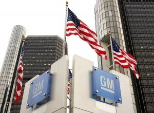 """General Motors Co. (GM), a company that was and might still be considered """"too big to fail,"""" is still beholden to U.S. taxpayers and under the auspices of the Troubled Asset Relief Program (TARP), a Treasury program that was established to bail out financial institutions."""