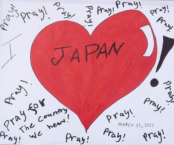 Done by Erik Akerman to remember the victims of the triple tragedy in March of 2011 in Japan.