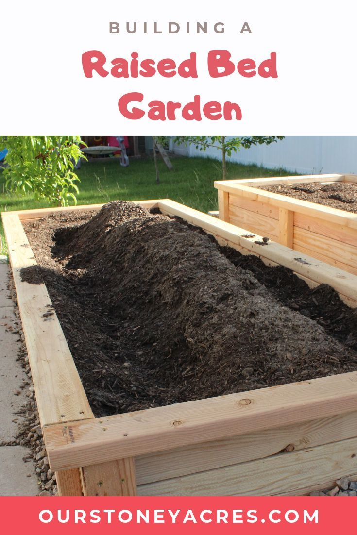 Learn How To Build Your Own Raised Bed Garden Vegetable Gardening Is Simple When You Have A Nice Rais Garden Beds Raised Garden Beds Building A Raised Garden