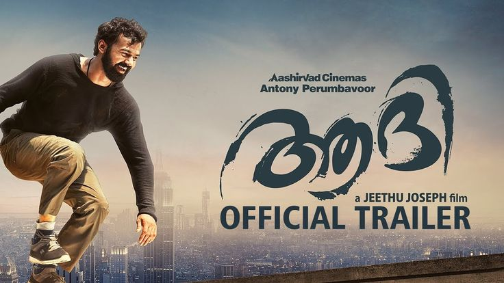 البوز في قطر : Aadhi Official Trailer | Pranav Mohanlal | Jeethu Joseph | Goodwill Entertainments