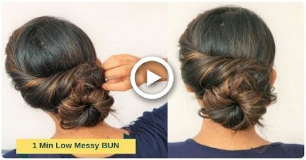 1 Min Low Messy Bun Hairstyle For Medium Hair | Easy/Everyday Messy Bun/Updo Hai