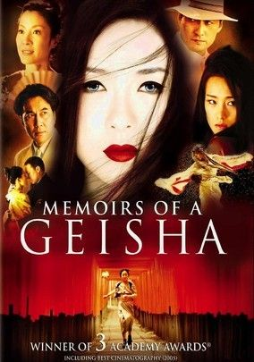 Memoirs of a Geisha (2005) When 9-year-old Chiyo is sold to a Kyoto geisha house, she endures harsh treatment from the owners and the haughty head geisha, Hatsumomo -- who's envious of Chiyo's stunning beauty -- only to be rescued by Hatsumomo's rival. Chiyo blooms in her role as a geisha, but World War II threatens to change her privileged life forever. Ziyi Zhang, Ken Watanabe, Michelle Yeoh and Li Gong star in this Oscar-winning period drama based on Arthur Golden's novel.