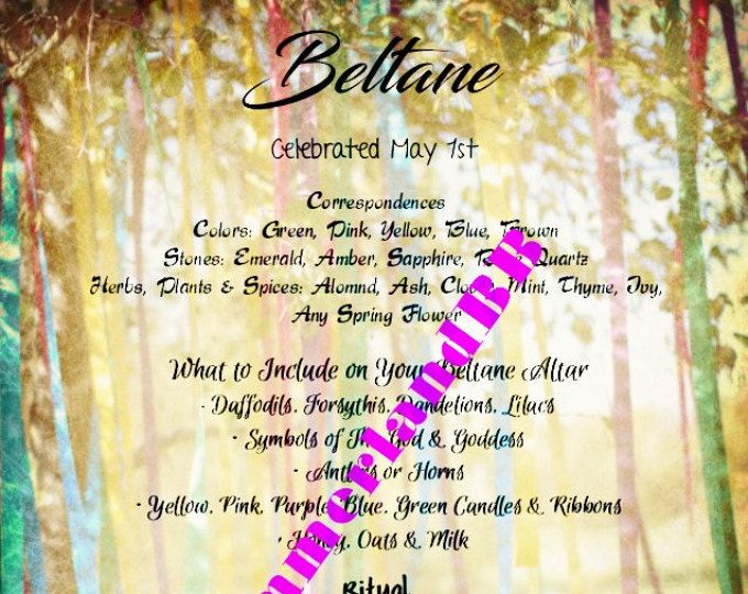 Beltane Sabbat Book of Shadows Page Digital Download BOS Pages ~ Wiccan ~ Witch ~ Spells ~ BOS ~ Instant Download ~ Book of Shadows Pages