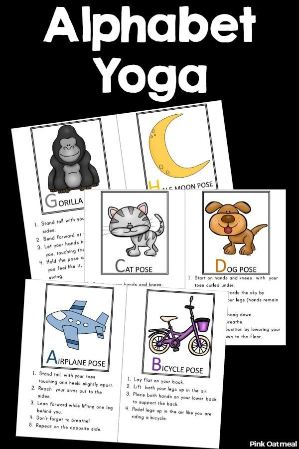 Yoga for each letter of the alphabet!  So much fun!  A great way to work on letters and sounds!