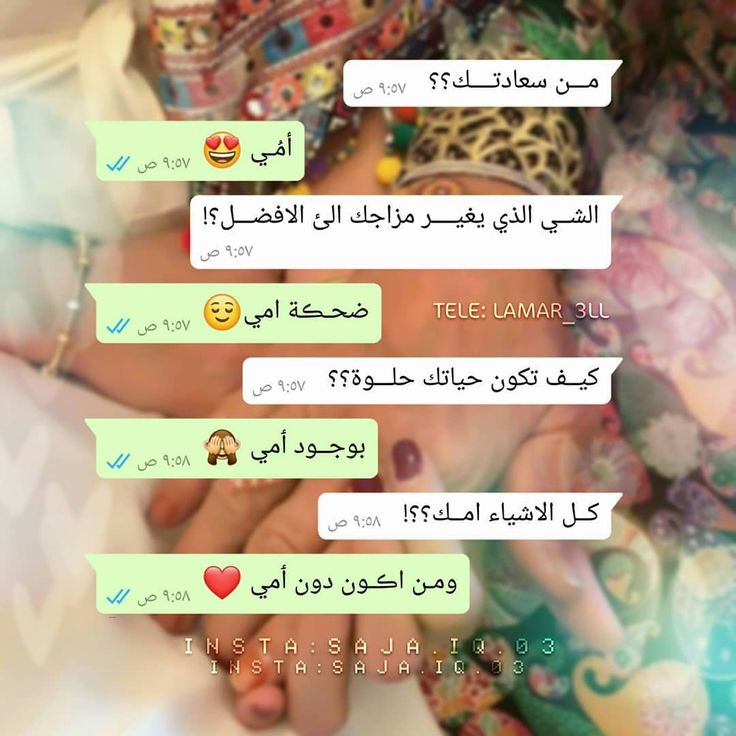 محادثات Hashtag On Instagram Photos And Videos Movie Quotes Funny Funny Arabic Quotes Couples Quotes For Him