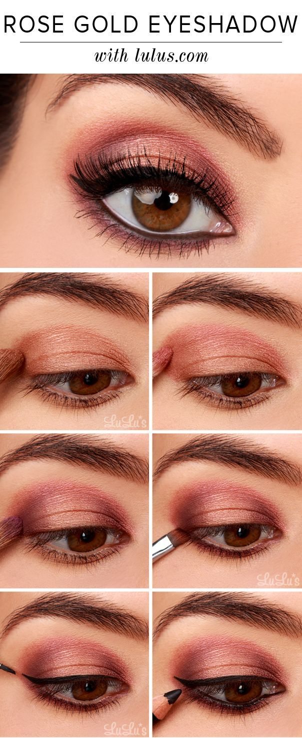lulus howto rose gold eyeshadow tutorial hair amp beauty