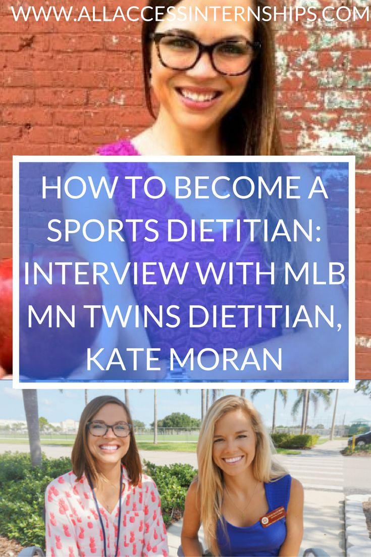 HOW TO BECOME A SPORTS DIETITIAN: INTERVIEW WITH MLB MN TWINS DIETITIAN, KATE MORAN   http://www.allaccessinternships.com/blog/2016/07/20/how-to-become-a-sports-dietitian-interview-with-mlb-mn-twins-dietitian-kate/ #RD2BE