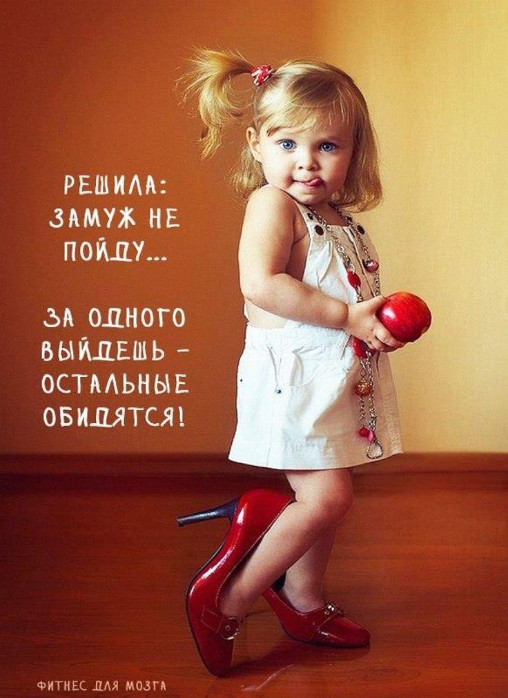 редакцию обратилась прикольные открытки с детьми разом чернобыле показывают