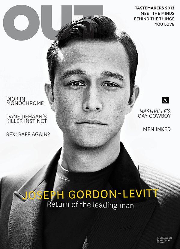 Joseph Gordon Levitt won't answer gay rumors: 'That would be really tacky'