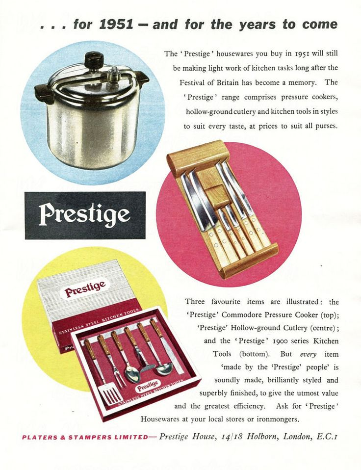 From the Festival of Britain 1951 an advertisement for Prestige kitchenware.