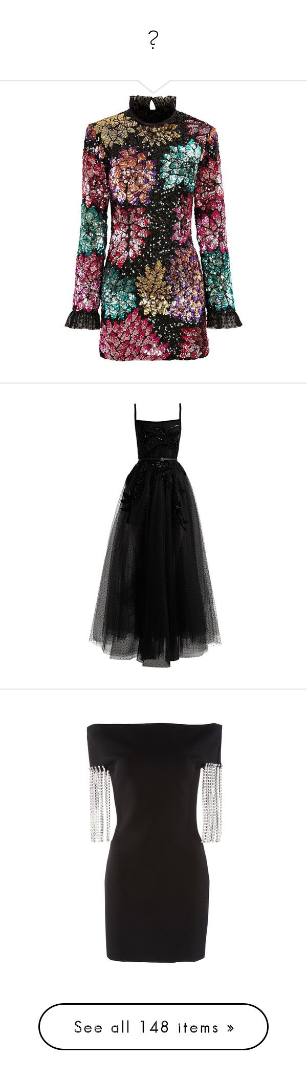 """""""🏆"""" by starz-official ❤ liked on Polyvore featuring dresses, multicolor sequin dress, multicolor dresses, multi color sequin dress, slimming cocktail dresses, millie mackintosh dresses, gowns, long dresses, vestidos and black"""