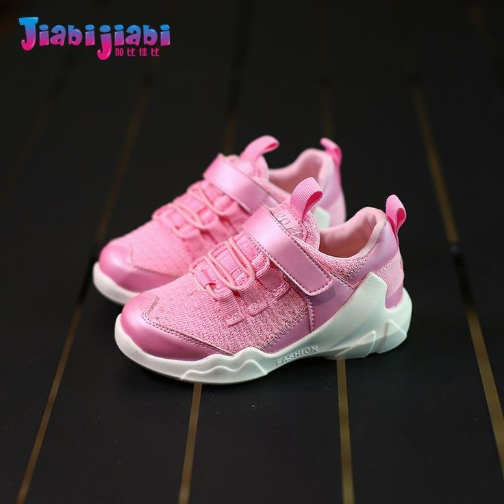 2-12T New Spring Children Student Boys Sport Football Shoes Baby Girls Casual Baseball Tennis Run Shoes Toddler Kids Sneaker 7. Yesterday's price: US $54.26 (44.46 EUR). Today's price: US $29.30 (23.80 EUR). Discount: 46%.