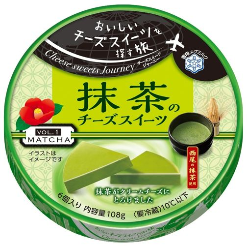 Cheese sweets Journey 抹茶のチーズスイーツ