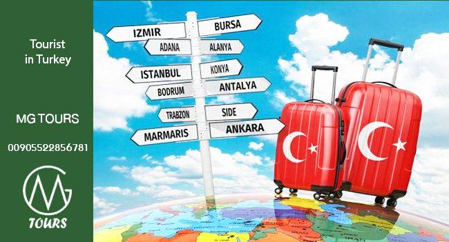 Mg Tours برامج سياحية في تركيا خدمات سياحية Tourist Tours