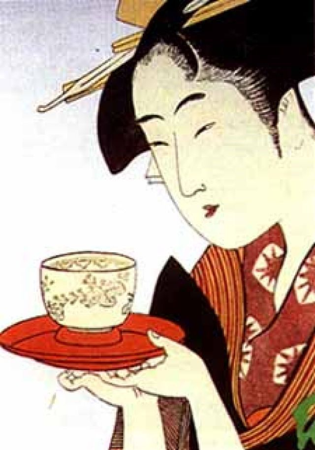 Cerimonia del tè di Tsuki