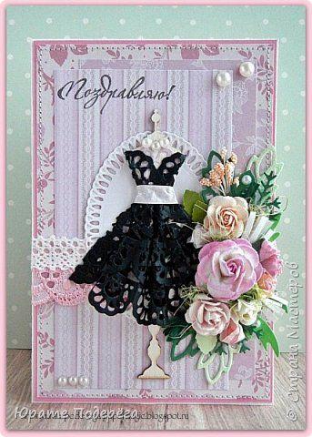 Открытка Скрапбукинг Аппликация У каждой девушки должно быть маленькое черное платье Открытка Бумага