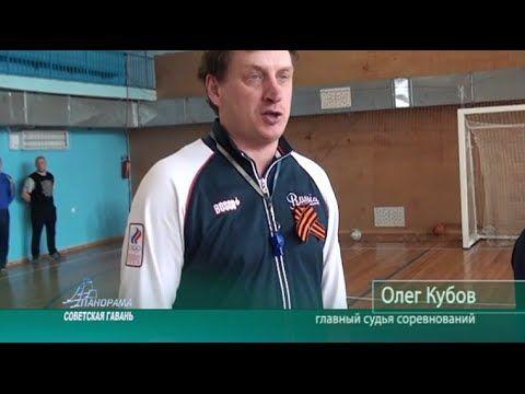 Советская Гавань. Женский футбол. Май 2016.