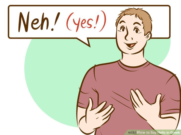 How To Say Hello In Greek Educacao