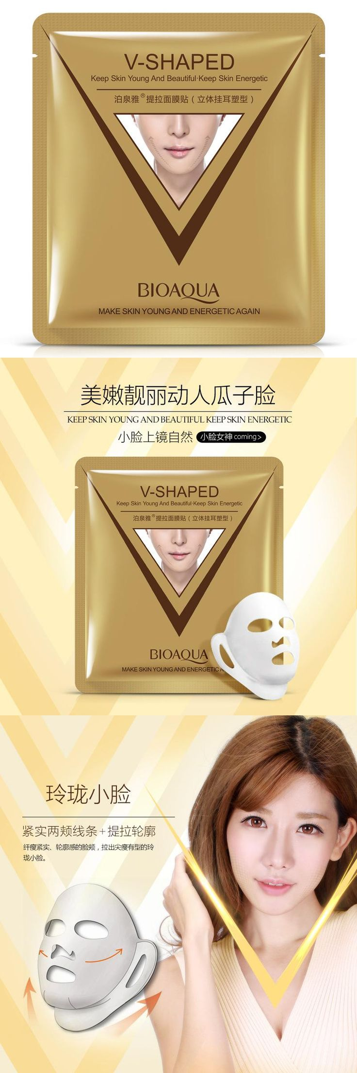 [Visit to Buy] Face Lifting Face Mask Lifting Firm Skin Care Moisturizing Nourish Treatment Anti Wrinkle Anti Aging Whitening Face Fine Lines #Advertisement