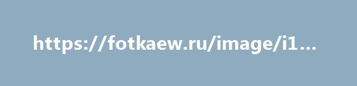 https://fotkaew.ru/image/i1DK