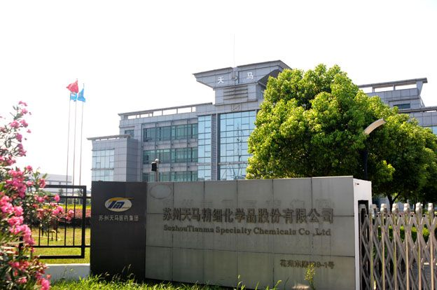 Suzhou Tianma Specialty Chemicals Aims to Sell Products on JD.Com