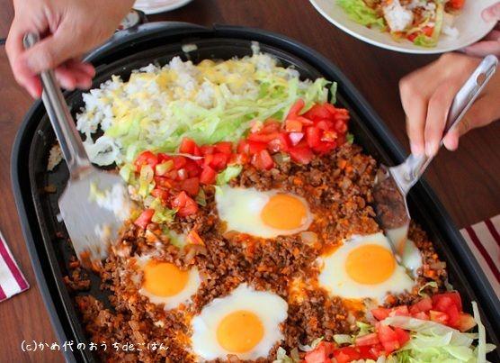 鉄板タコライス風 親子で楽しむホットプレート料理 | かめ代オフィシャルブログ「かめ代のおうちdeごはん」Powered by Ameba