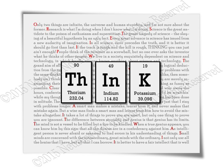 25 best teacher gift ideas images on Pinterest Quote, Teacher - fresh 8.5 x 11 periodic table of elements