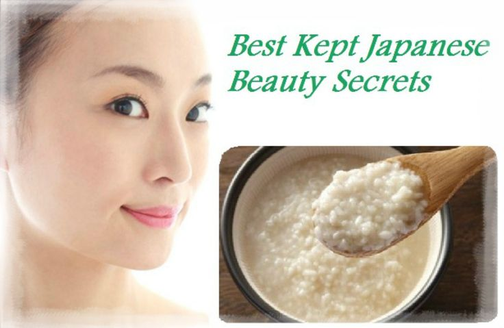 "The Japanese Secret of Youth and Beauty: This Healing Mask ""Wipes Off"" The Years off Your Face"