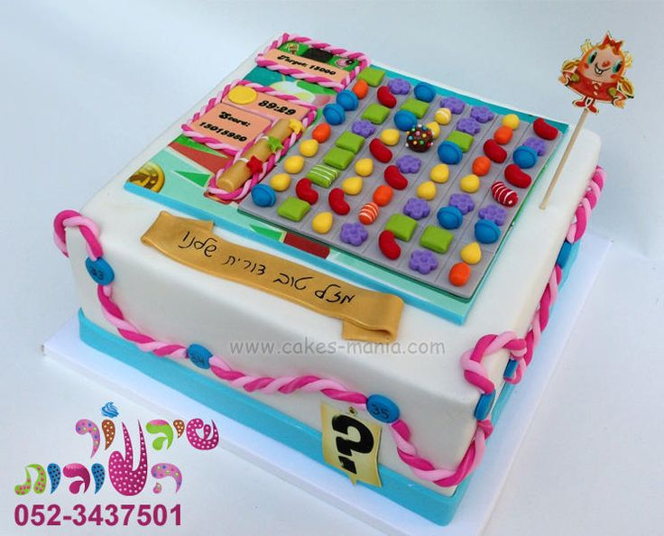 Cake Deco Mania : 36154 best images about Cakes & Cake Decorating ~ Daily ...