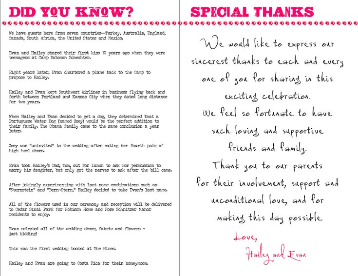Wedding Thank You Examples