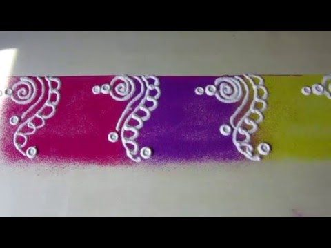 latest rangoli designs - YouTube