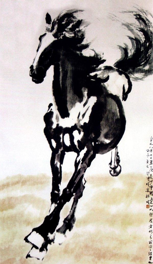 002 徐悲鸿 《前进》Xu Beihong is famous for his horse paintings.