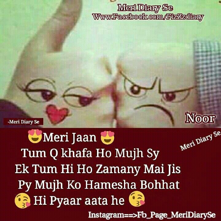 Hahahaha ... Awwwn sweet ... Acha idea hai kisi ki narazgi khatam karne main :)