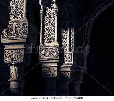 Alhambra islamic art
