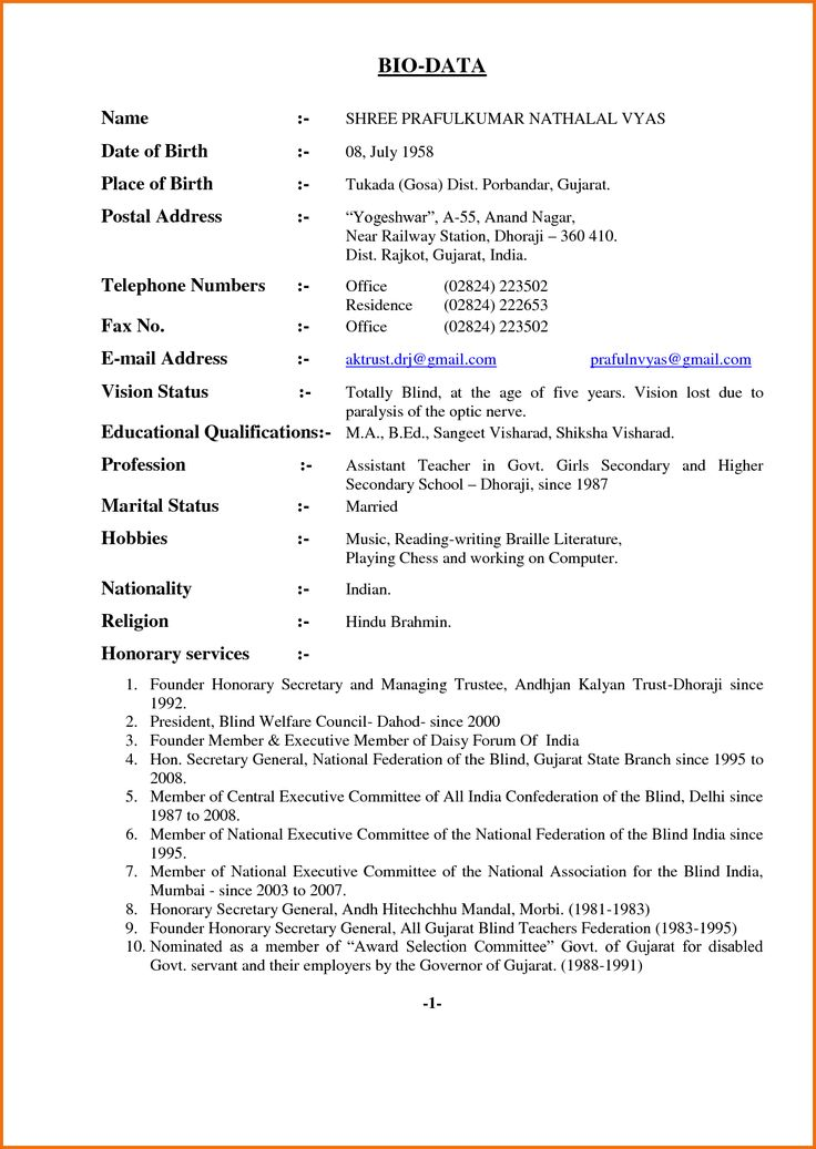 Marriage Biodata Format For Job Application Formatting
