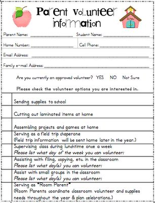 classroom volunteer form -great idea for figuring out how to use help!
