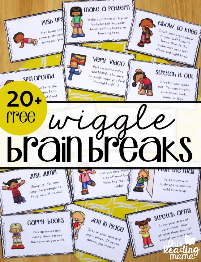 20 Free Brain Breaks! Simple ways to get kids moving when they need to get their wiggles out.