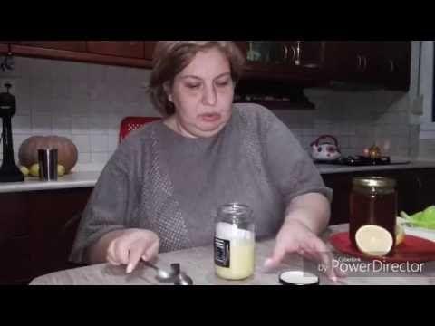 Εξαιρετικό σιρόπι για τον βήχα (η συνταγή από μια γιαγιά) - YouTube