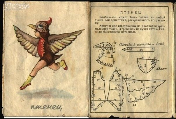 (28) Одноклассники