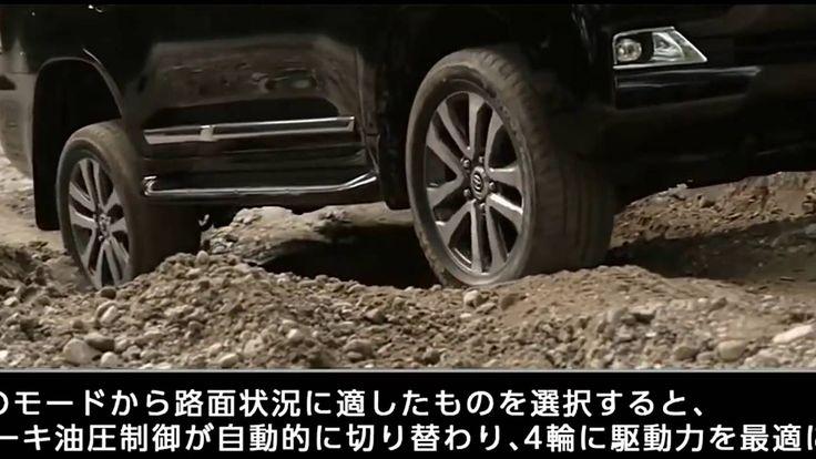 Toyota Land Cruiser V8 2017