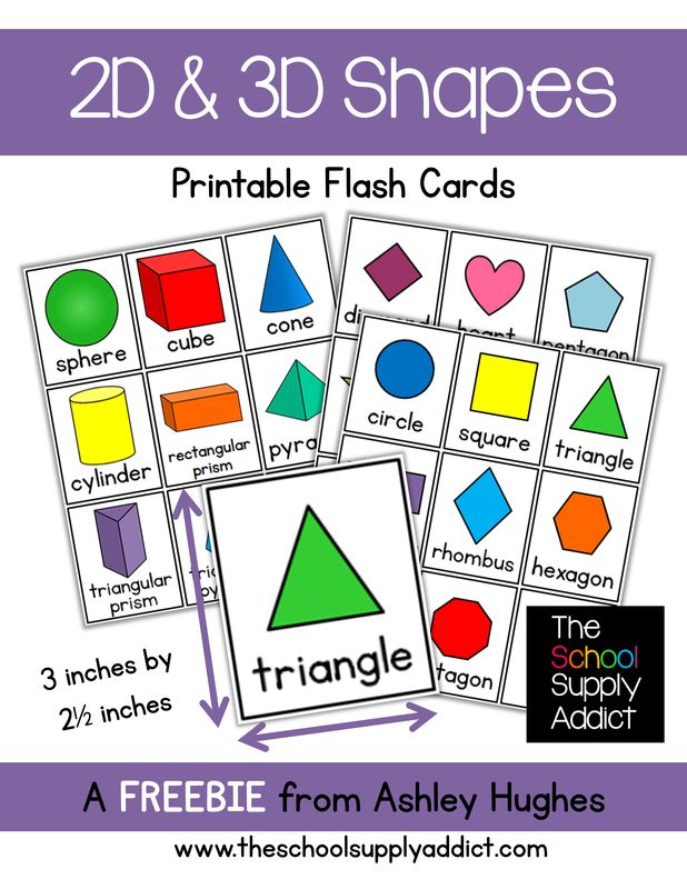 FREE Geometry Printable from NoodleNook.Net via The School Supply Addict