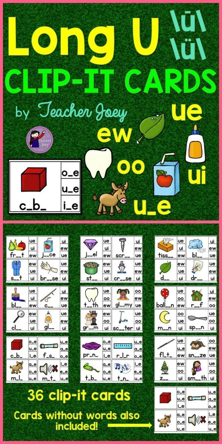 Long Vowels : Long U clip-it cards available at http://www.teacherjoey.com