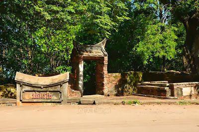 Bor Gaeng Gate. SONGKHLA