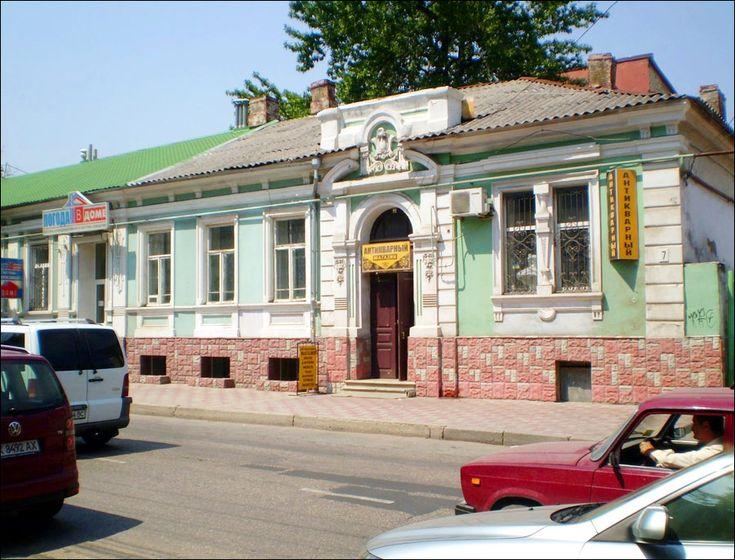 Streets of Simferopol