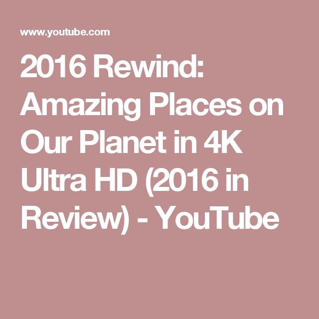2016 Rewind: Amazing Places on Our Planet in 4K Ultra HD (2016 in Review) - YouTube