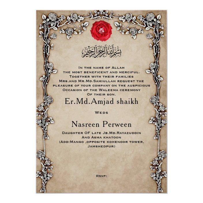 Vintage Rustic Floral Frame Islamic Muslim Wedding Invitation Zazzle Com In 2021 Muslim Wedding Invitations Muslim Wedding Cards Wedding Invitations