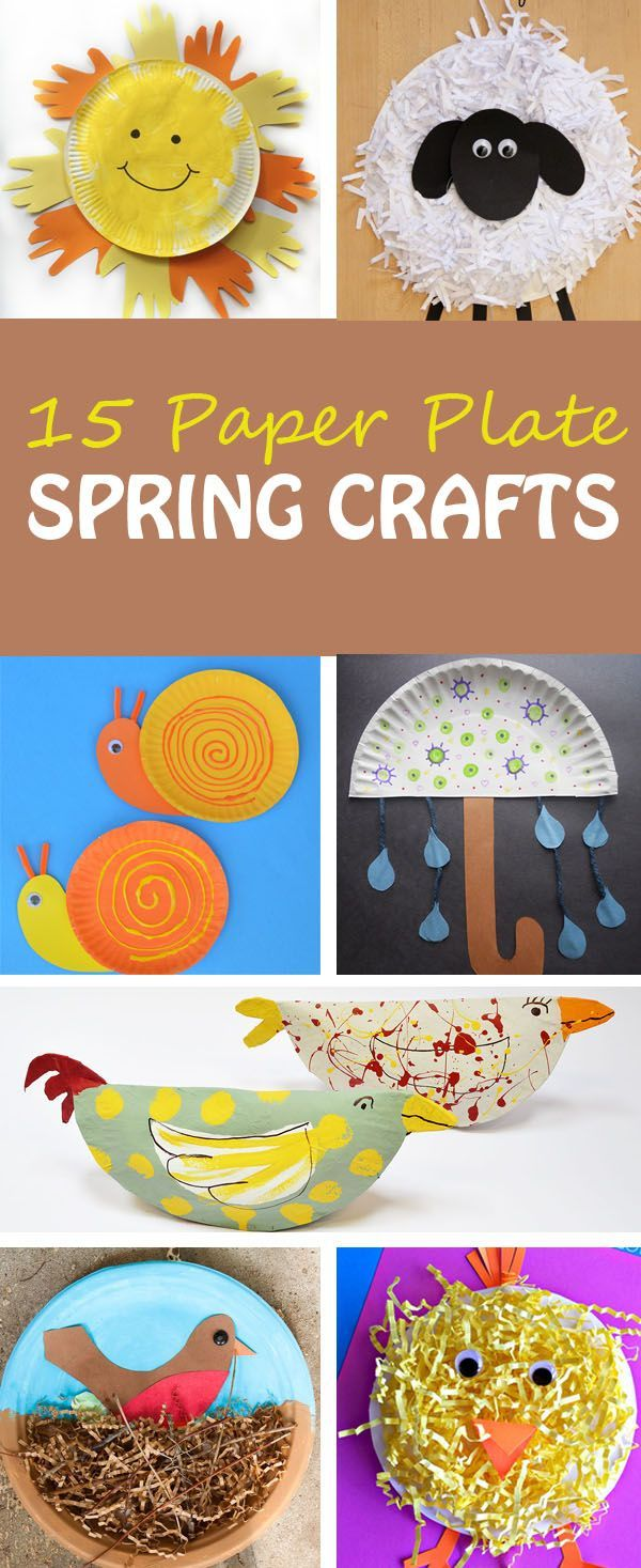 Paper plate spring crafts for kids: sun, sheep, snail, umbrella, rain cloud, chick, rainbow, butterfly, bunny, bee, ladybug, flower, mushroom. Easy crafts for toddlers, preschool and kindergarten.   at Non-Toy Gifts