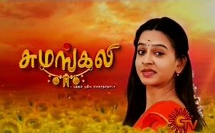 Sumangali 01-09-2017 Sun TV Episode 149 Serial