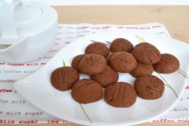 Biscotti veloci alla nutella, scopri la ricetta: http://www.misya.info/2014/02/03/biscotti-veloci-alla-nutella.htm