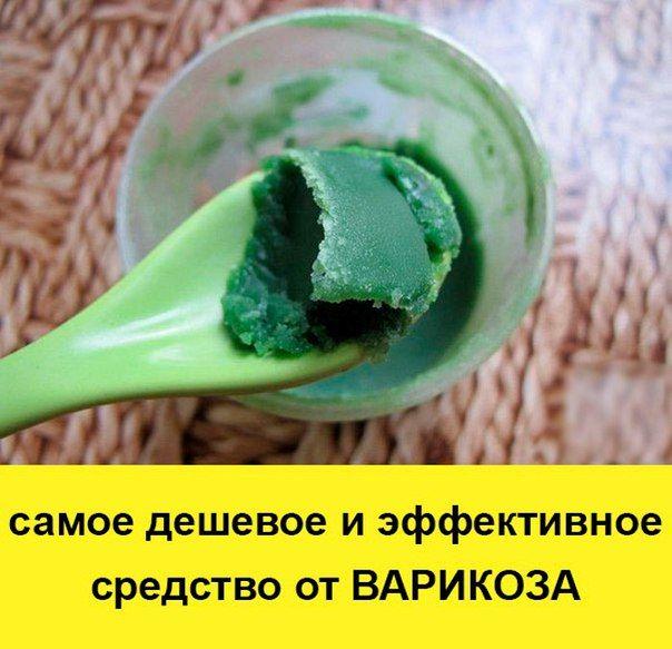 Легкие рецепты | ВКонтакте